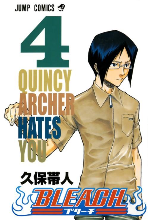 """""""Bleach"""" manga"""